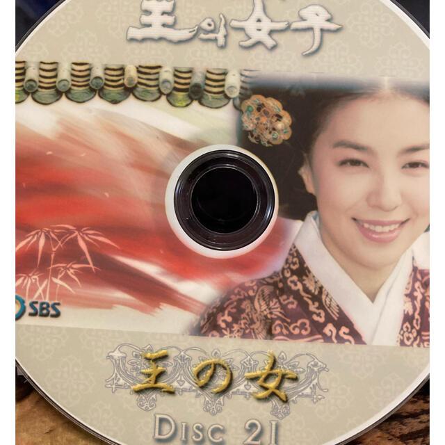 王の女 韓国ドラマ DVD エンタメ/ホビーのDVD/ブルーレイ(TVドラマ)の商品写真