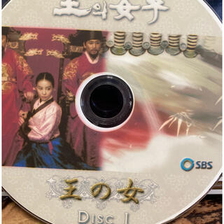 王の女 韓国ドラマ DVD