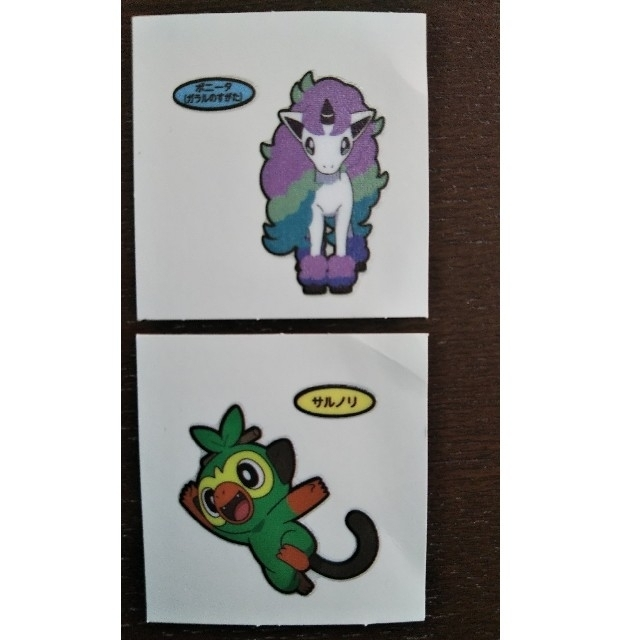 ポケモン(ポケモン)の第一パン ポケモンシール エンタメ/ホビーのおもちゃ/ぬいぐるみ(キャラクターグッズ)の商品写真
