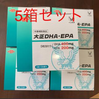 タイショウセイヤク(大正製薬)の5箱セット 大正製薬 大正DHA・EPA(その他)