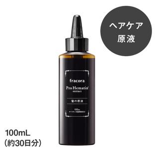 フラコラ(フラコラ)の新品 フラコラ プロヘマチン原液  100ml(オイル/美容液)
