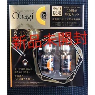 Obagi - オバジC25セラムネオ 20周年特別セット【数量限定】