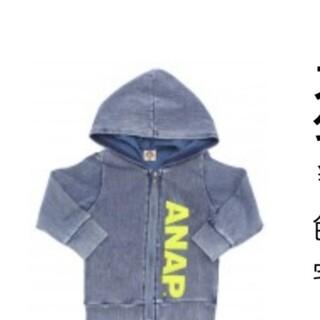 アナップキッズ(ANAP Kids)のANAP KIDSスラブニットデニムパーカー 男女兼用(ジャケット/上着)