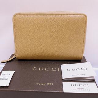 Gucci - GUCCIグッチコンパクト財布シボ革キャメル (ベージュ)新品未使用♪