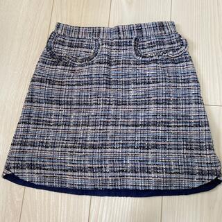 リランドチュール(Rirandture)のリランドチュール 台形スカート(ミニスカート)