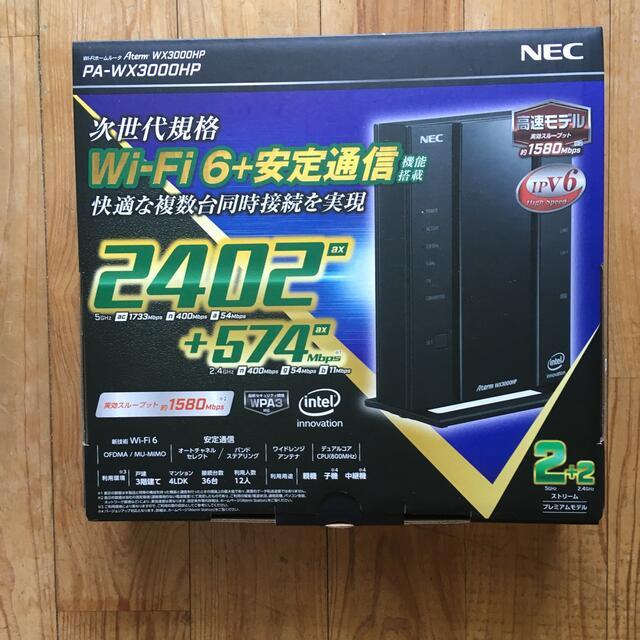 NEC(エヌイーシー)のmoffboxさん専用 NEC Aterm WX3000HP スマホ/家電/カメラのPC/タブレット(PC周辺機器)の商品写真