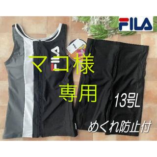 フィラ(FILA)の新品◆FILAフィラ・ラン型フィットネス水着・17号LL・紺赤・黒・めくれ防止(水着)