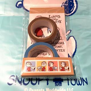 スヌーピー(SNOOPY)のスヌーピータウン ライナスメガネ マスキングテープ(テープ/マスキングテープ)