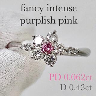 fancy intense pink インテンス 天然ピンクダイヤモンド リング
