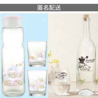 サンエックス - すみっコぐらし ドリンクポット&グラスセット リラックマ ボトル&グラスセット