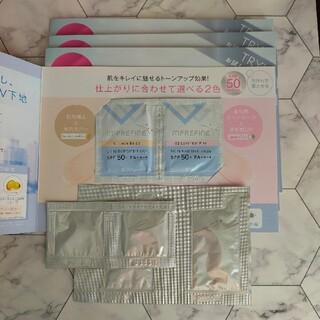 アールエムケー(RMK)の試供品セット(化粧下地)