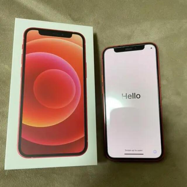 iPhone(アイフォーン)のiPhone12 mini 64GB SIMフリー 未使用バッテリー100% スマホ/家電/カメラのスマートフォン/携帯電話(スマートフォン本体)の商品写真