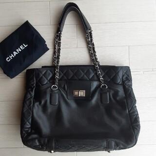 CHANEL - CHANEL2.55マトラッセショルダーチェーンバッグ