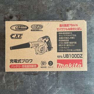 マキタ(Makita)のマキタ 充電式ブロア UB100DZ(その他)