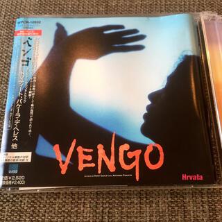 CD 映画 Vengo 国内バージョン オリジナルサウンドトラック(映画音楽)