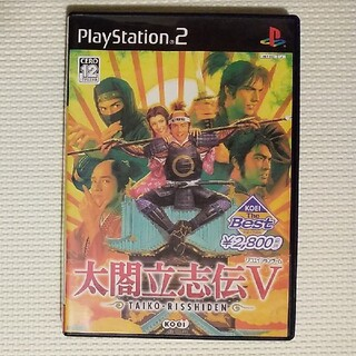 PlayStation2 - 太閤立志伝V(KOEI The Best) PS2