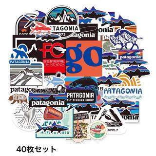 パタゴニア(patagonia)の★発送補強★パタゴニア アウトドア キャンプ 防水ステッカー計40枚セット (その他)