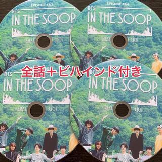 防弾少年団(BTS) - BTS IN THE SOOP 1〜8(完)+ビハインド字幕付き【値下げ】