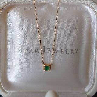 STAR JEWELRY - STAR JEWELRY エメラルドグリーン K18 ネックレス