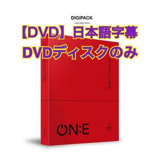 防弾少年団(BTS) - 未再生!BTS*MAP OF THE SOUL ON:E DVD 日本語字幕