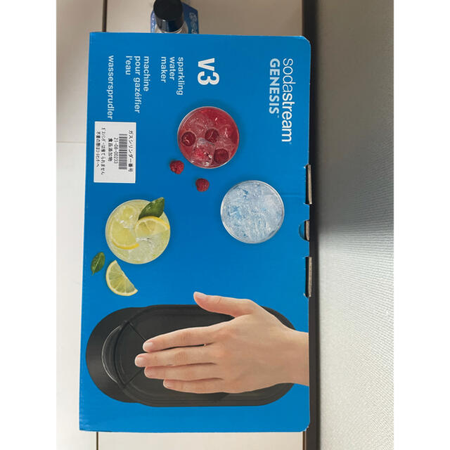 【定価 12,980円】ソーダストリーム Genesis v3 スターターキット スマホ/家電/カメラの調理家電(調理機器)の商品写真
