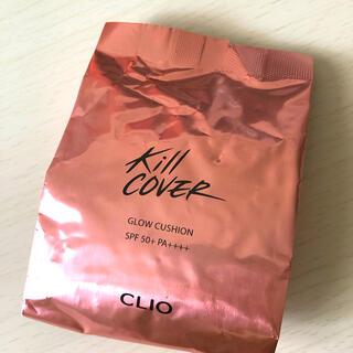 CLIO キルカバー グロウ クッション 03 リフィル