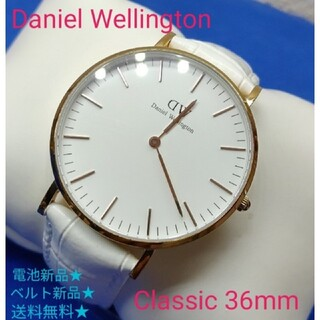 ダニエルウェリントン(Daniel Wellington)の■Daniel Wellington Classic 36mm 稼働品 ホワイト(腕時計(アナログ))
