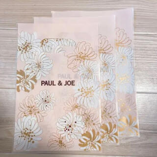 ポールアンドジョー(PAUL & JOE)のポールアンドジョー ショッパー ショップ袋 3枚(ショップ袋)