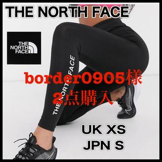 ザノースフェイス(THE NORTH FACE)の新品タグ付◆THE NORTH FACEノースフェイス◆zumuロゴレギンスS(レギンス/スパッツ)