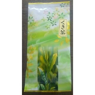 ⑥静岡県牧之原市産煎茶(くき茶)お試し!(茶)