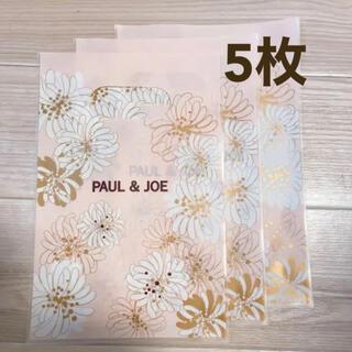 ポールアンドジョー(PAUL & JOE)のポールアンドジョー ショッパー ショップ袋 5枚(ショップ袋)