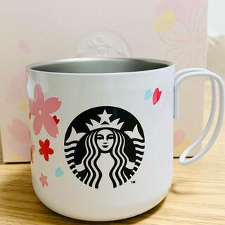 スターバックスコーヒー(Starbucks Coffee)のスターバックスステンレスマグ*SAKURAホワイト*(マグカップ)