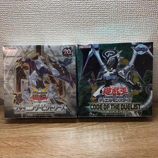 コナミ(KONAMI)の遊戯王 未開封 BOX 絶版 シュリンク付き(Box/デッキ/パック)