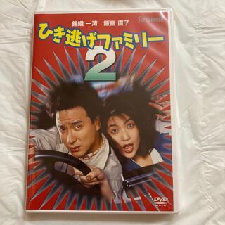 ショウネンタイ(少年隊)の錦織一清さん主演 DVD 新品未開封(日本映画)