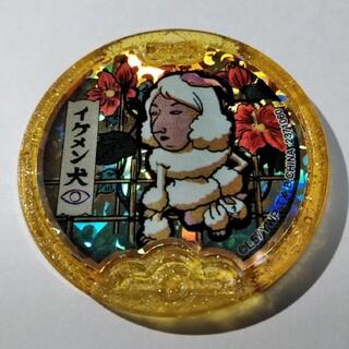妖怪メダル イケメン犬 レジェンドメダル 黒い妖怪ウォッチメダル(キャラクターグッズ)
