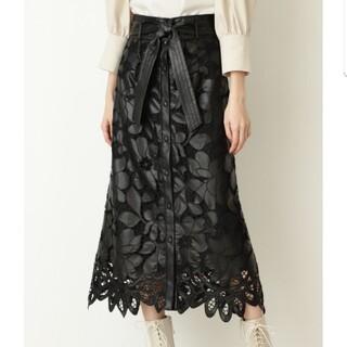 ジルスチュアート(JILLSTUART)のジルスチュアート/今期レザースカート タグ付き(2)ブラック(ロングスカート)