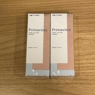 プリマヴィスタ(Primavista)のプリマヴィスタ スキンプロテクトベース 皮脂くずれ防止 25mL 2本セット(化粧下地)