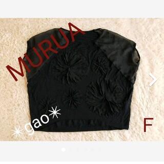 ムルーア(MURUA)のMURUA♡カットソー(カットソー(半袖/袖なし))