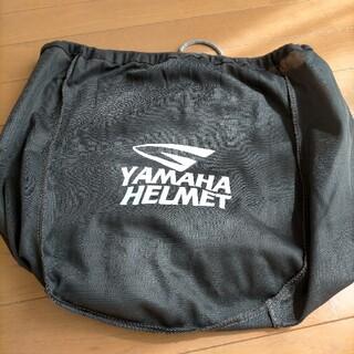 ヤマハ(ヤマハ)のYAMAHA  ヤマハ ヘルメット 保管袋(ヘルメット/シールド)