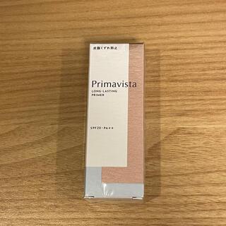 プリマヴィスタ(Primavista)のプリマヴィスタ スキンプロテクトベース 皮脂くずれ防止 25mL(化粧下地)