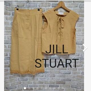 ジルバイジルスチュアート(JILL by JILLSTUART)の未使用 JILLSTUART セットアップ ベスト スカート セット(セット/コーデ)