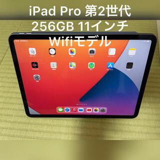 iPad - iPad Pro 第二世代 256GB wifi 中古良品
