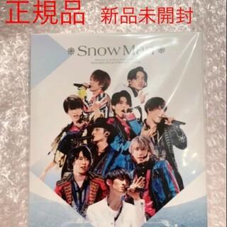 Johnny's - 正規品 Snow Man 素顔4