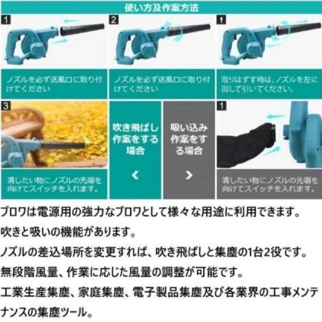 人気 マキタ 互換 充電式 ブロワー 集塵機 掃除機 ダスト送風 バキューム スマホ/家電/カメラの生活家電(掃除機)の商品写真