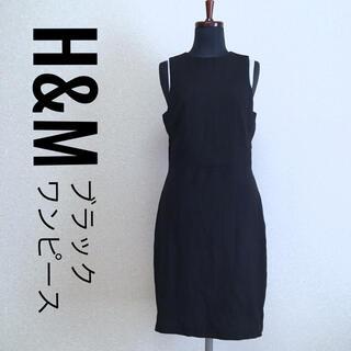 エイチアンドエム(H&M)のH&M ブラックワンピース(ミニワンピース)