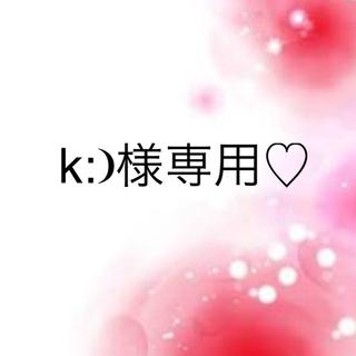 ワコール(Wacoal)のマダガスカル♡サルート♡新品♡ブラ♡ソング♡セット♡M or L♡46(ブラ&ショーツセット)