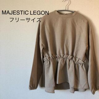 マジェスティックレゴン(MAJESTIC LEGON)のMAJESTIC LEGON ベージュブラウス(シャツ/ブラウス(長袖/七分))