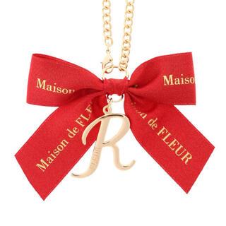 Maison de FLEUR - メゾンドフルール リボンチャーム 赤 R
