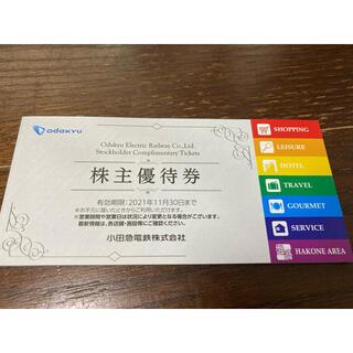 ★RED stones様専用★小田急電鉄 株主優待券 期限2021年11月30日(ショッピング)