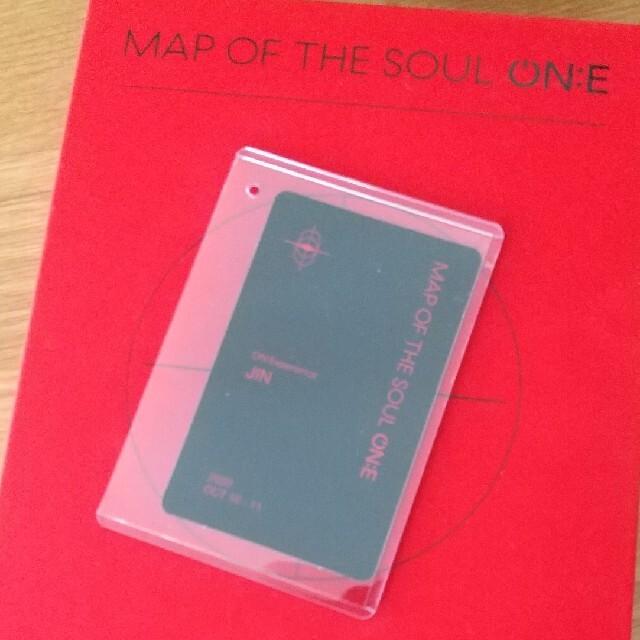 防弾少年団(BTS)(ボウダンショウネンダン)のBTS MAP OF THE SOUL ON:E トレカ ジン エンタメ/ホビーのCD(K-POP/アジア)の商品写真